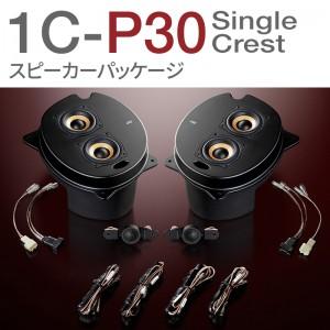 1C-P30-Single-Crest