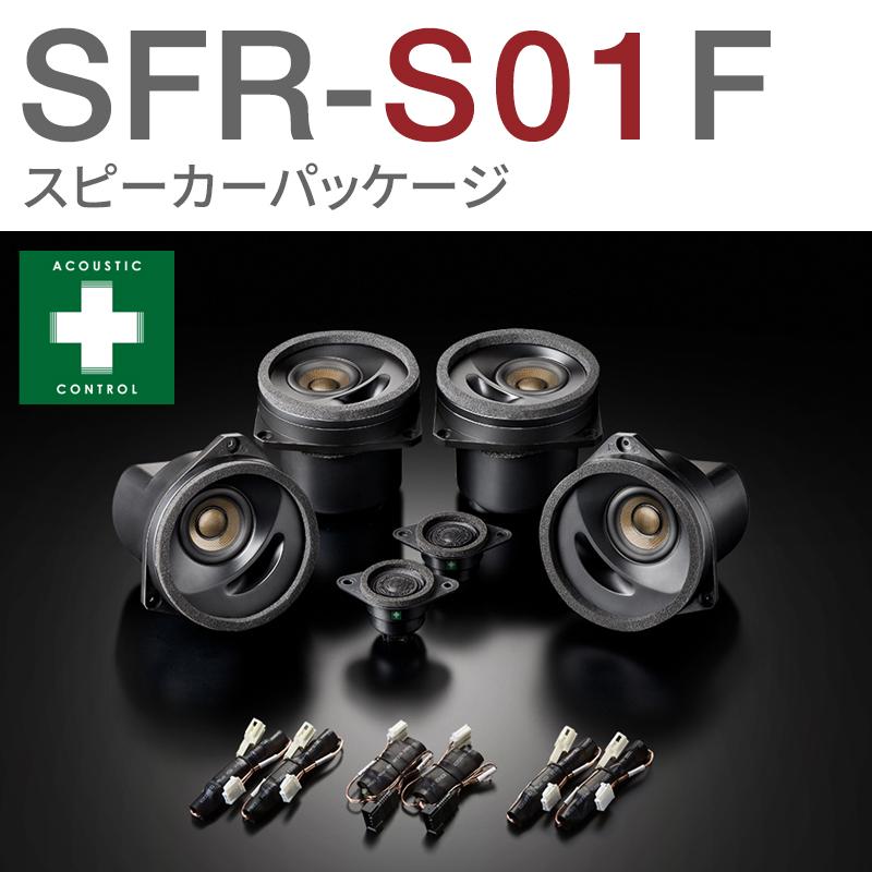 SFR-S01F-IMPREZA