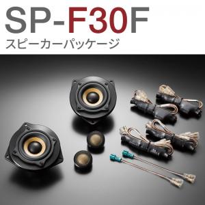 SP-F30F