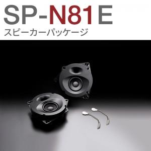 SP-N81E