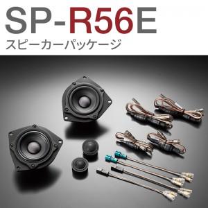 SP-R56E