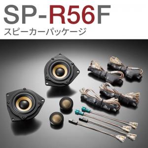 SP-R56F