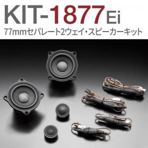 KIT-1877Ei
