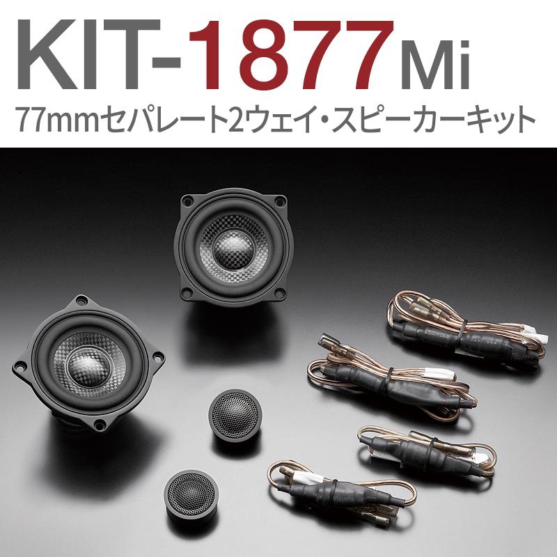 KIT-1877Mi