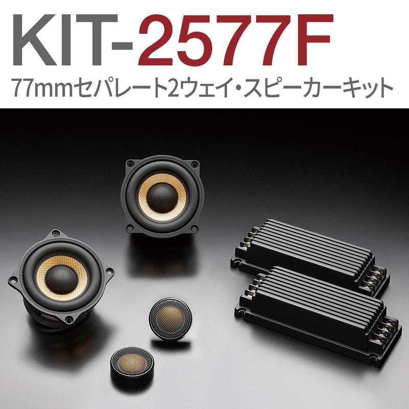 KIT-2577F