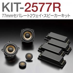 KIT-2577R
