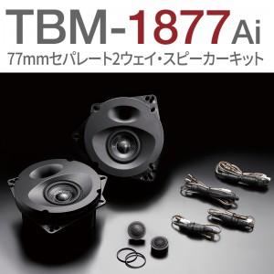 TBM-1877Ai