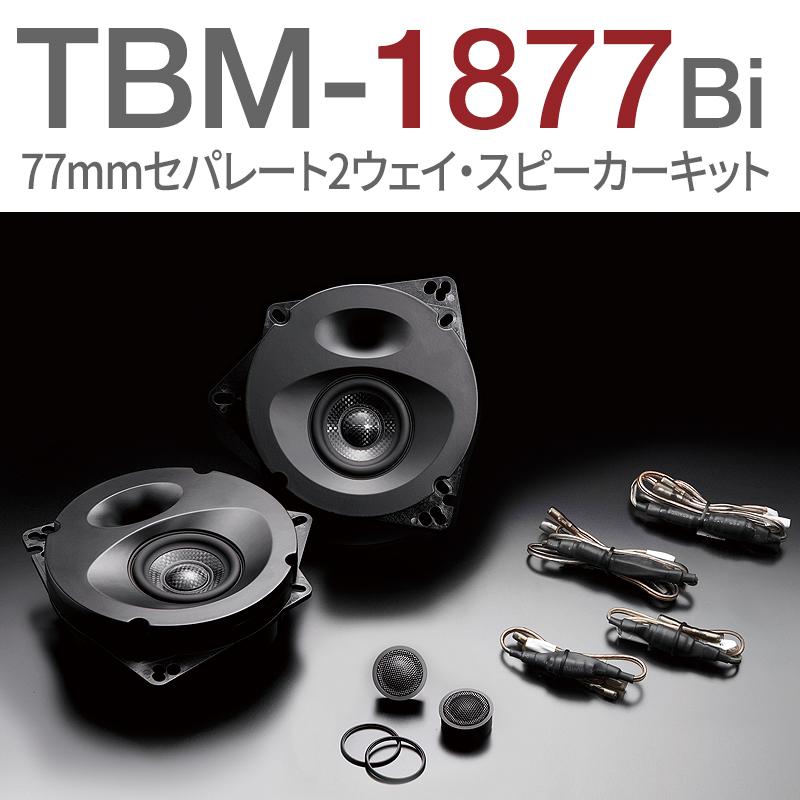 TBM-1877Bi