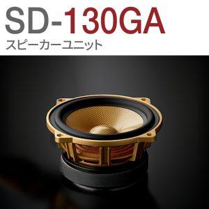 SD-130GA