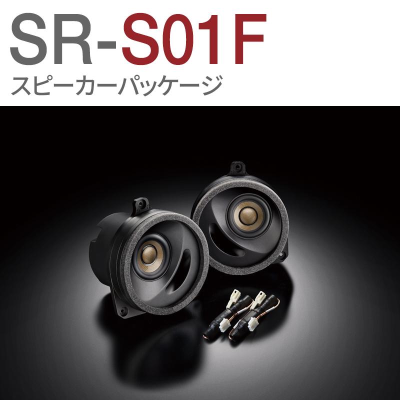 SR-S01F-XV