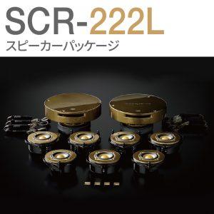 SCR-222L