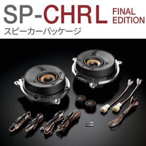 SP-CHRL-FinalEdition