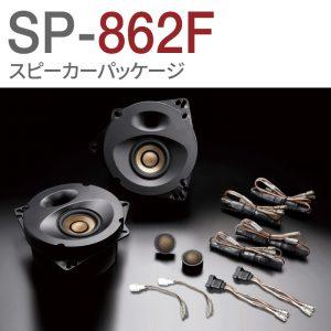 SP-862F