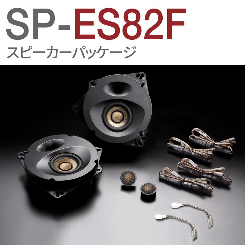 SP-ES82F