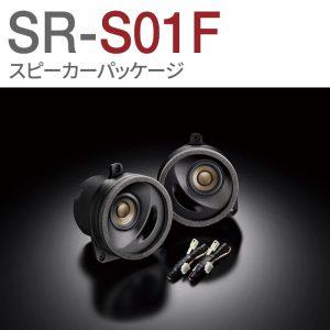 SR-S01F