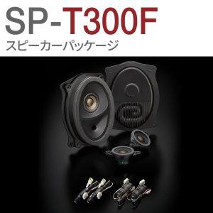 SP-T300F