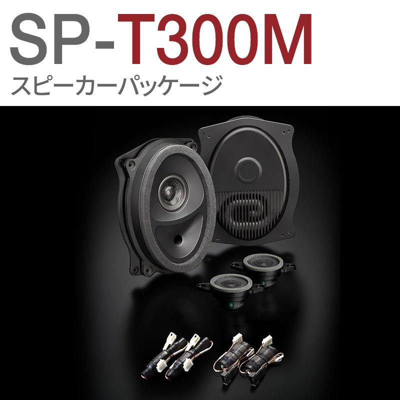 SP-T300M