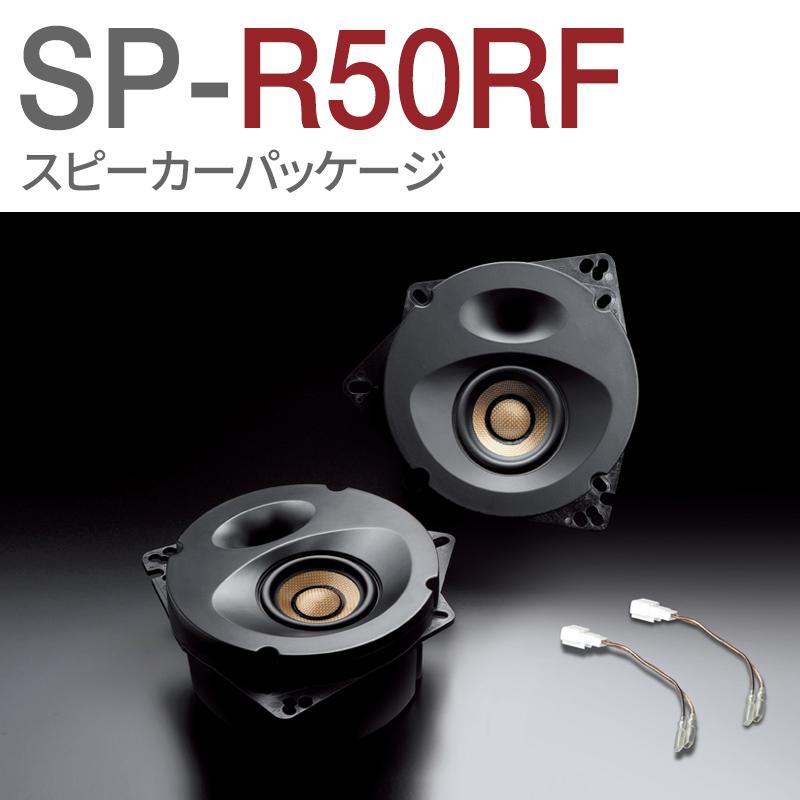 SP-R50RF