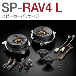 SP-RAV4L