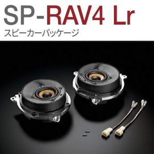 SP-RAV4Lr
